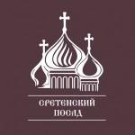 СК «Сретенский Посад»