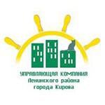 Управляющая компания Ленинского района