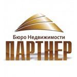 Бюро Недвижимости «Партнер»